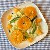 美肌成分が豊富!焼きみかんと白菜のサラダ
