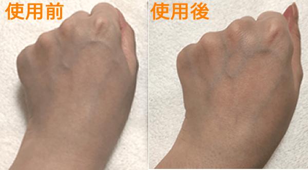 ビハククリアを使用する前と後の写真
